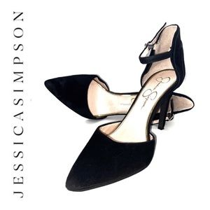 💕Jessica Simpson Strappy Faux Suede Heels